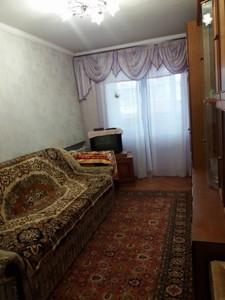 Квартира Малишка А., 29а, Київ, C-108312 - Фото 5