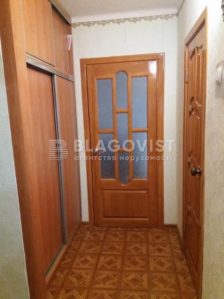 Квартира C-108312, Малишка А., 29а, Київ - Фото 11