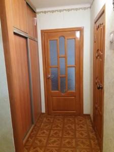 Квартира Малишка А., 29а, Київ, C-108312 - Фото 11