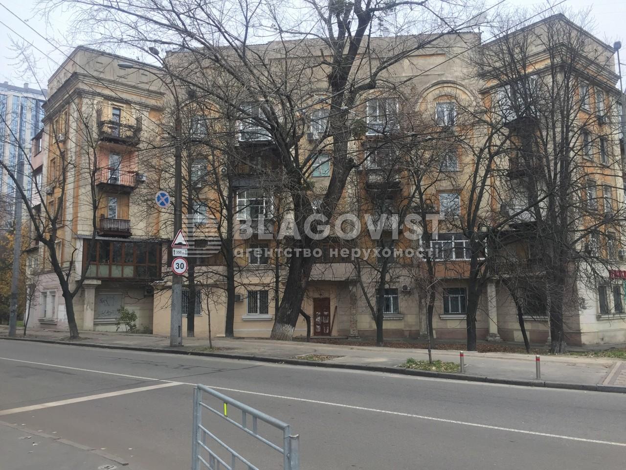 Квартира A-107847, Антонова Авиаконструктора, 2/32 корпус 1, Киев - Фото 2