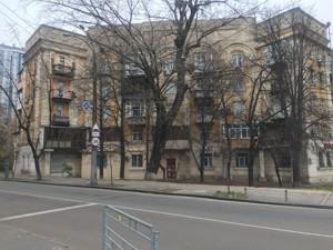 Квартира Антонова Авіаконструктора, 2/32 корпус 1, Київ, A-107847 - Фото1