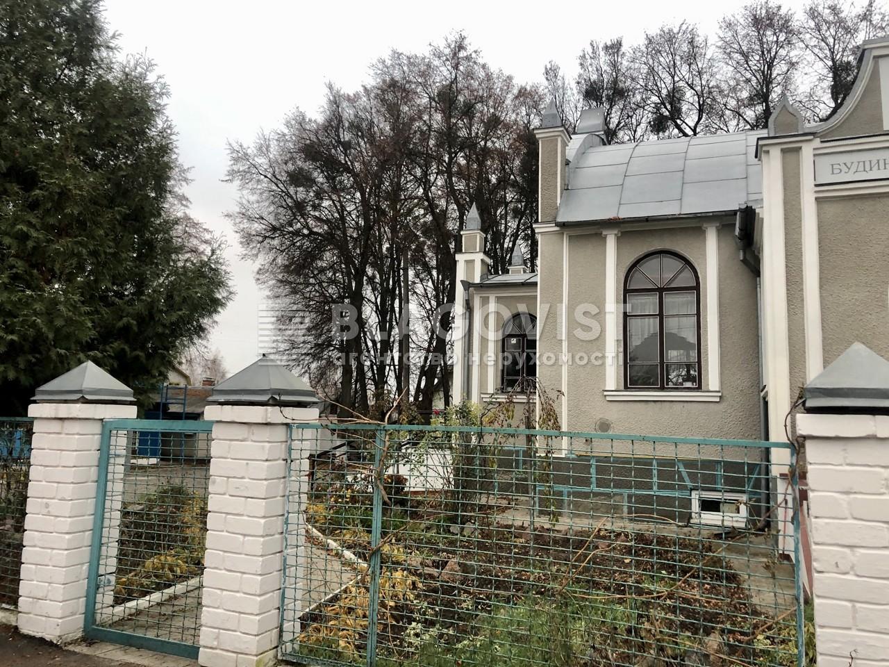Земельный участок C-108522, Громова пер., Белогородка - Фото 6