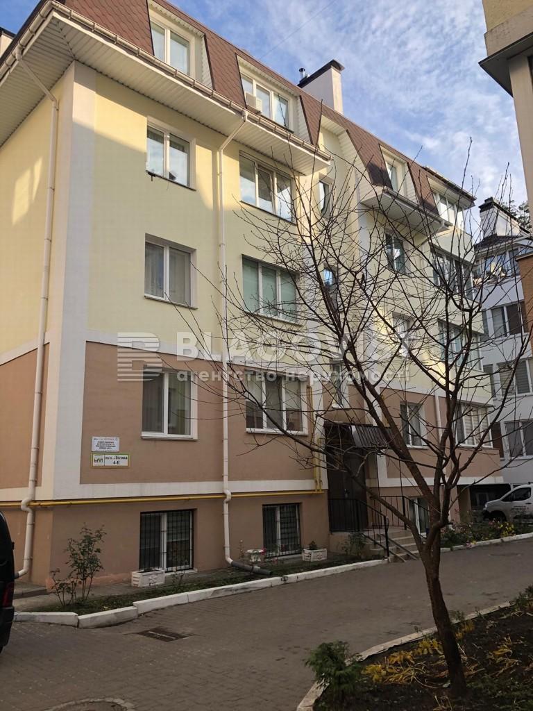 Квартира C-108476, Лісова, 4е, Ірпінь - Фото 1