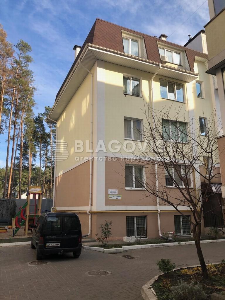 Квартира C-108476, Лісова, 4е, Ірпінь - Фото 16