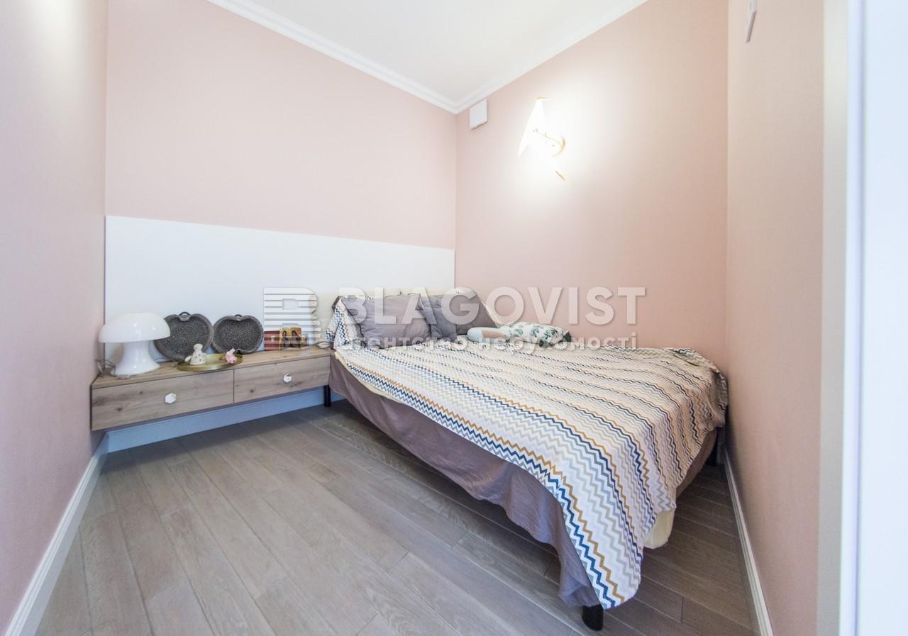 Квартира R-36615, Драгоманова, 2б, Київ - Фото 13