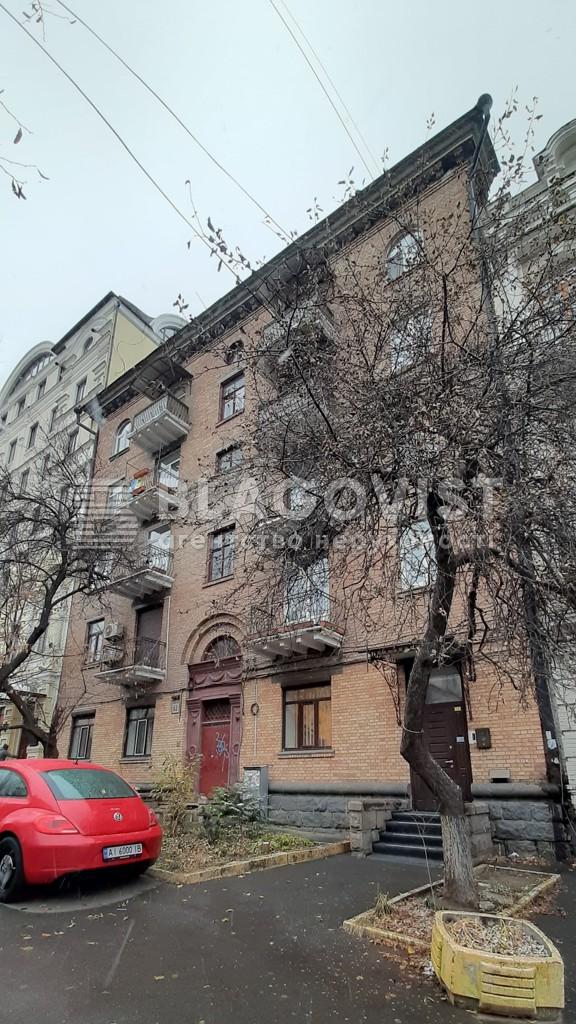 Офис, Владимирская, Киев, Z-1843573 - Фото 1