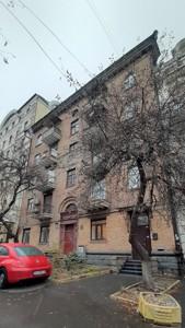 Офис, Владимирская, Киев, Z-1843573 - Фото1