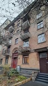 Офис, Владимирская, Киев, Z-1843573 - Фото 15