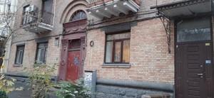Офис, Владимирская, Киев, Z-1843573 - Фото 5