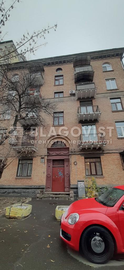 Офис, Владимирская, Киев, Z-1843573 - Фото 3