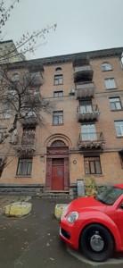 Офис, Владимирская, Киев, Z-1843573 - Фото3