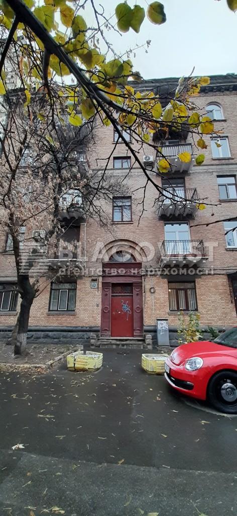 Офис, Владимирская, Киев, Z-1843573 - Фото 4