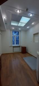 Офис, Владимирская, Киев, Z-1843573 - Фото 8