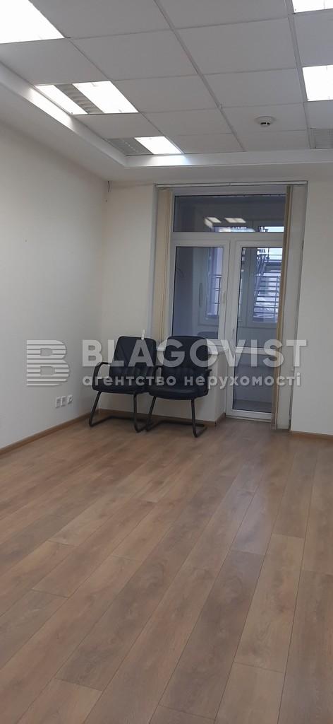 Офис, Владимирская, Киев, Z-1843573 - Фото 10