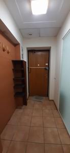 Офис, Владимирская, Киев, Z-1843573 - Фото 14