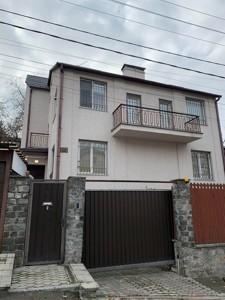 Будинок П'ятигорська, Київ, Z-1666461 - Фото1