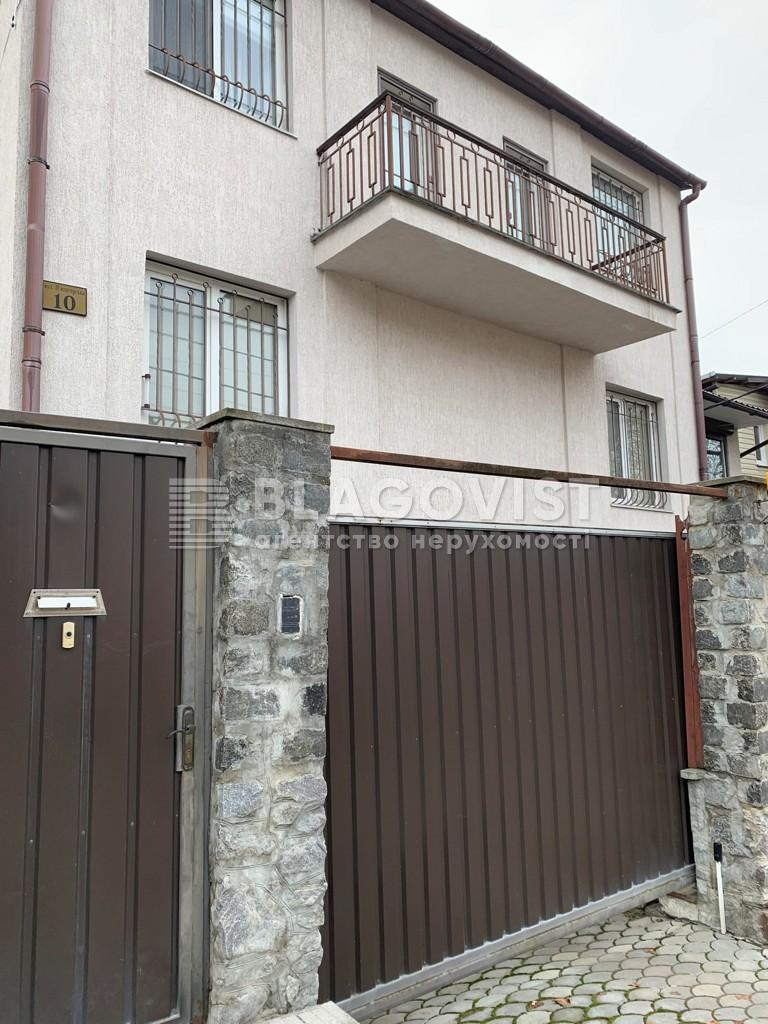 Дом Z-1666461, Пятигорская, Киев - Фото 2