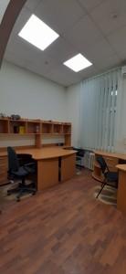 Офис, Тарасовская, Киев, Z-727596 - Фото3