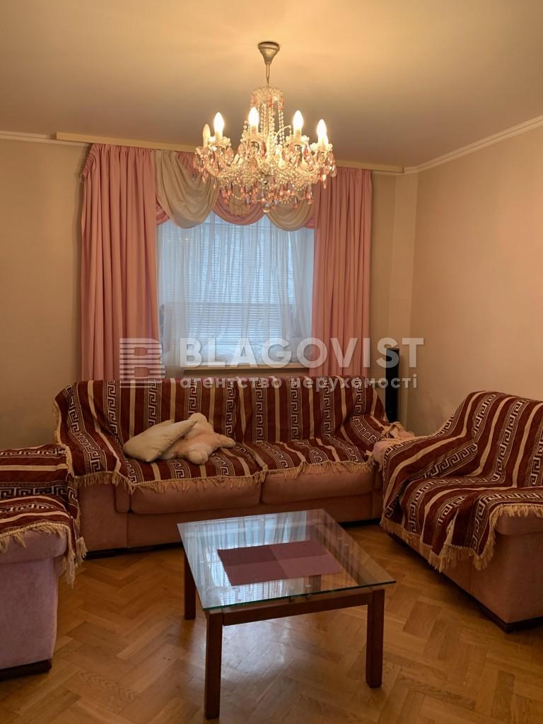 Дом Z-1666461, Пятигорская, Киев - Фото 8