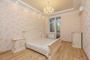 Квартира Черновола Вячеслава, 29а, Киев, R-36640 - Фото