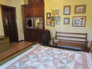Дом Протасов Яр, Киев, H-48742 - Фото 4