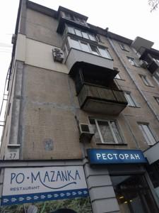 Квартира Z-709790, Дружбы Народов бульв., 27, Киев - Фото 6