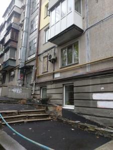 Квартира Z-709790, Дружбы Народов бульв., 27, Киев - Фото 5