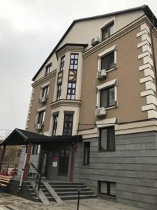 Будинок Вільямса Академіка, Київ, A-111801 - Фото 20