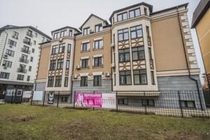 Будинок Вільямса Академіка, Київ, A-111801 - Фото 4
