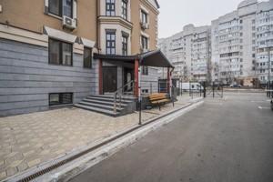 Будинок Вільямса Академіка, Київ, A-111801 - Фото 16