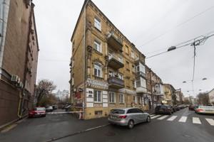 Квартира Рейтарська, 5, Київ, Z-755125 - Фото1