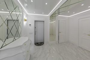 Квартира Нижній Вал, 41, Київ, A-79412 - Фото 30