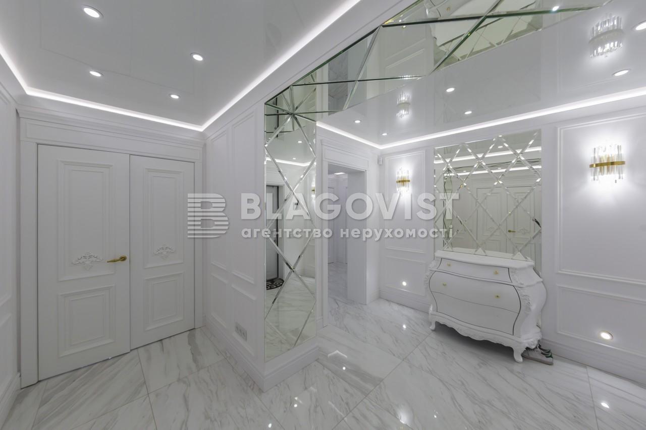 Квартира A-79412, Нижний Вал, 41, Киев - Фото 28