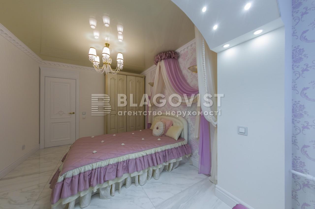 Квартира A-79412, Нижний Вал, 41, Киев - Фото 13