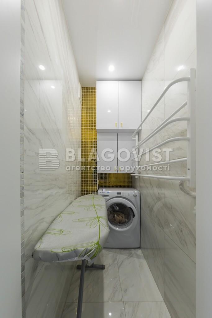 Квартира A-79412, Нижний Вал, 41, Киев - Фото 21