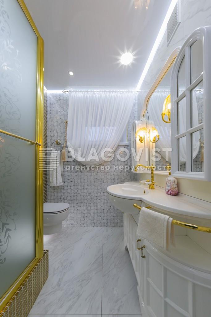 Квартира A-79412, Нижний Вал, 41, Киев - Фото 19