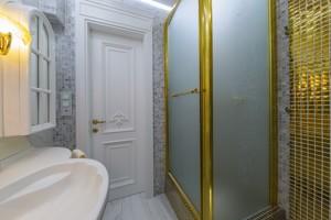 Квартира Нижній Вал, 41, Київ, A-79412 - Фото 19