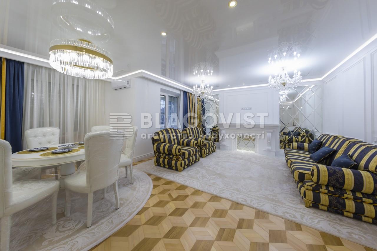 Квартира A-79412, Нижний Вал, 41, Киев - Фото 1