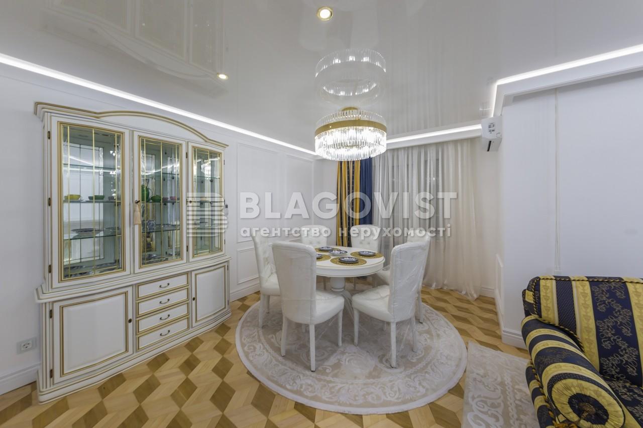 Квартира A-79412, Нижний Вал, 41, Киев - Фото 7