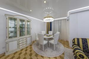 Квартира Нижній Вал, 41, Київ, A-79412 - Фото 6