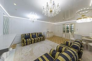 Квартира Нижній Вал, 41, Київ, A-79412 - Фото 5