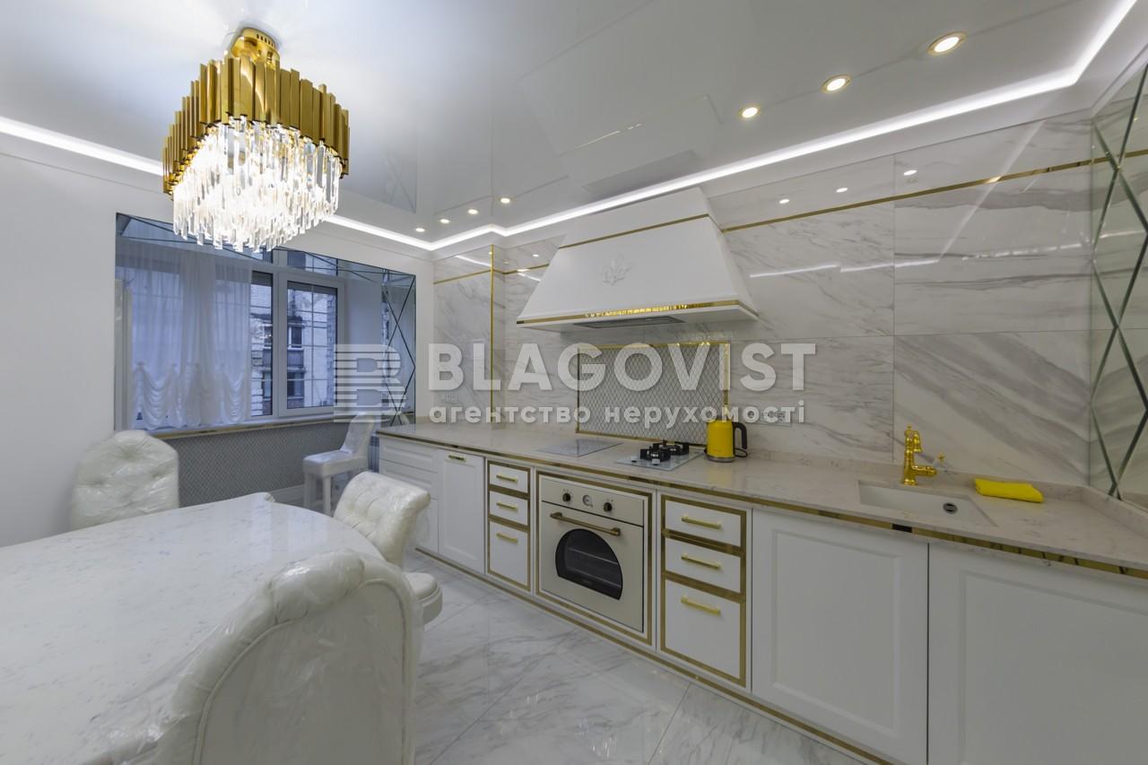Квартира A-79412, Нижний Вал, 41, Киев - Фото 14