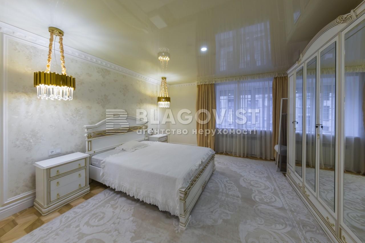 Квартира A-79412, Нижний Вал, 41, Киев - Фото 8