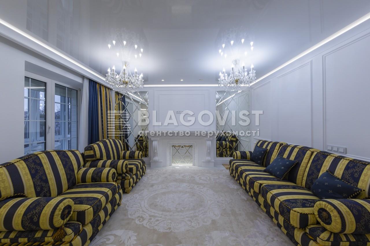 Квартира A-79412, Нижний Вал, 41, Киев - Фото 5
