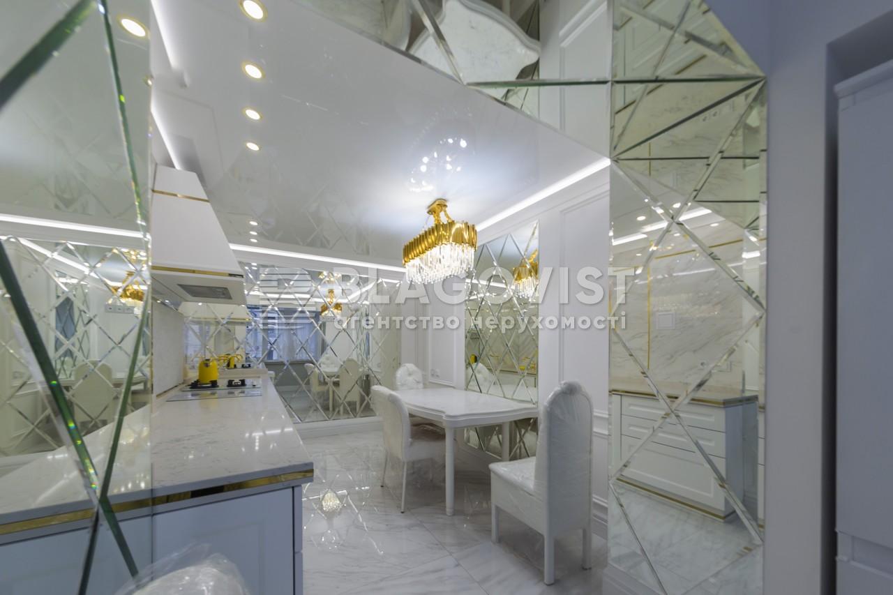 Квартира A-79412, Нижний Вал, 41, Киев - Фото 16