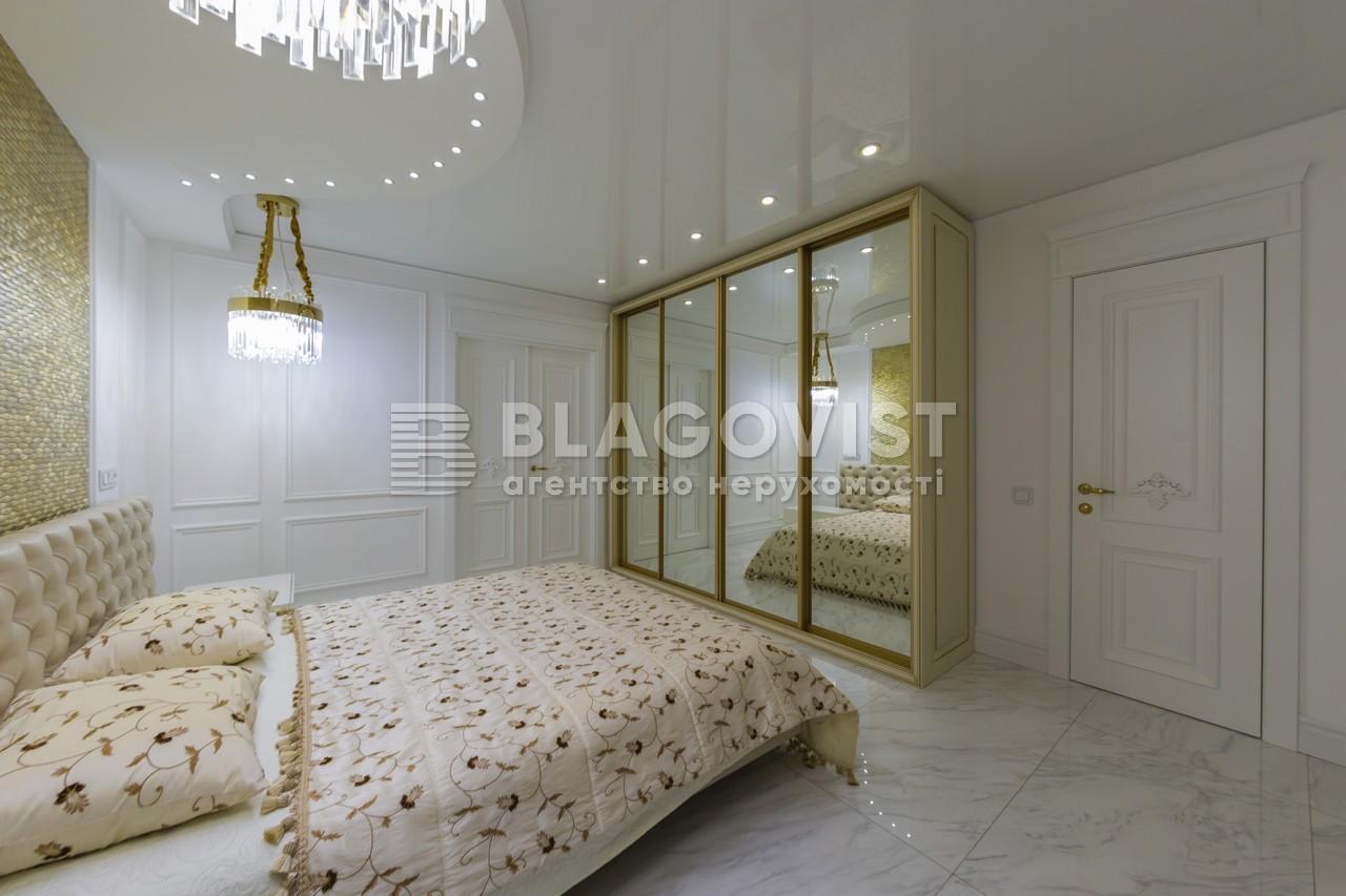 Квартира A-79412, Нижний Вал, 41, Киев - Фото 11