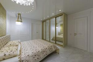 Квартира Нижній Вал, 41, Київ, A-79412 - Фото 10