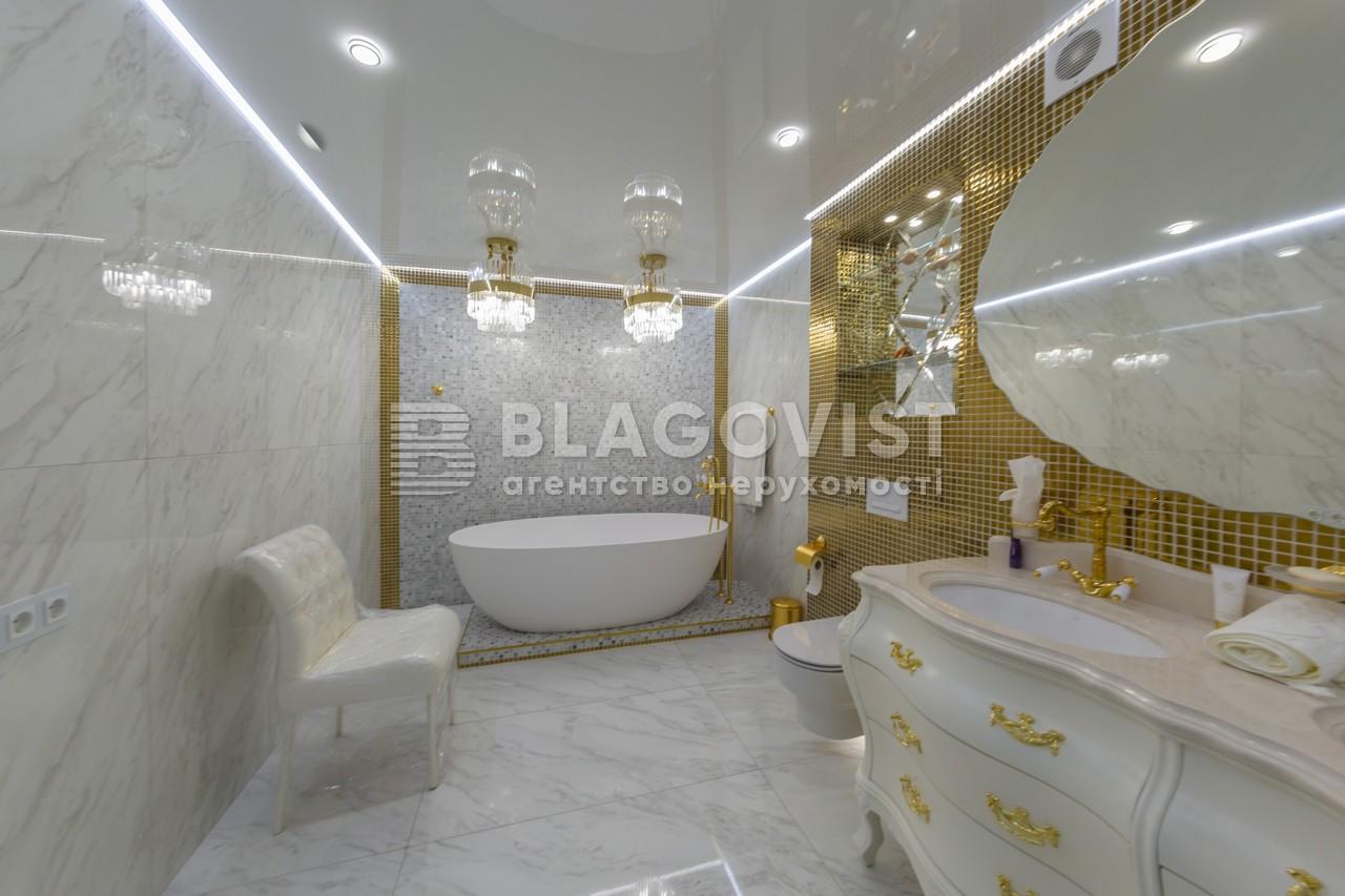 Квартира A-79412, Нижний Вал, 41, Киев - Фото 18