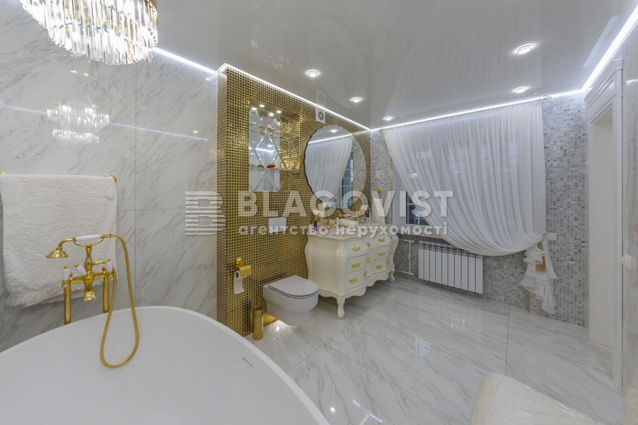 Квартира A-79412, Нижний Вал, 41, Киев - Фото 17