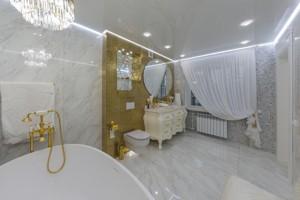 Квартира Нижній Вал, 41, Київ, A-79412 - Фото 16